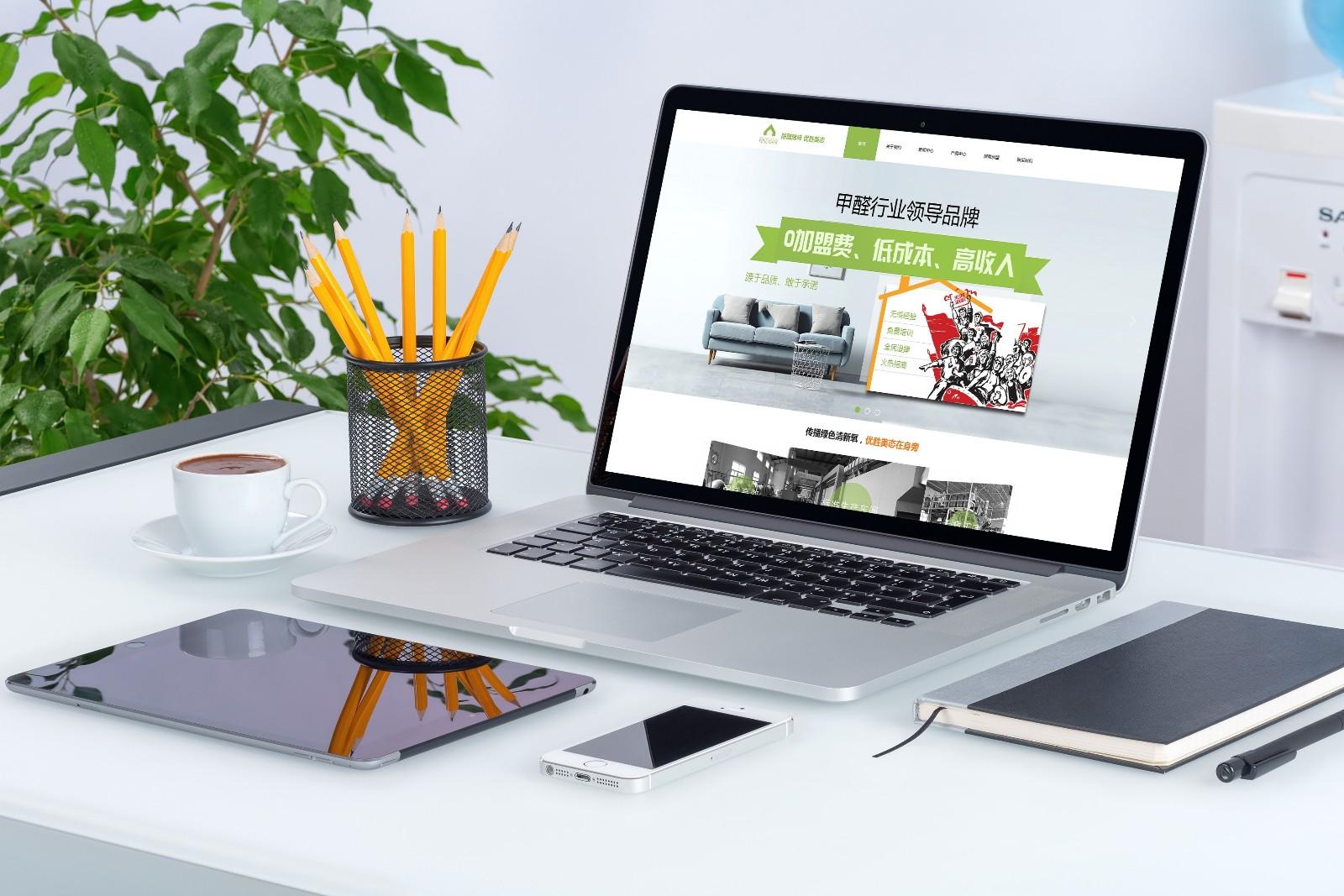 营销型网站响应式网站区别